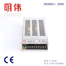 Single Output AC to DC with Pfc Function Switching Power Supply