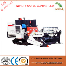 Trusted AGRI harvester 70