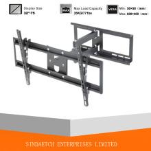Single Arm Swivel TV Wall Bracket