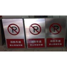 Signes d'acier inoxydable de texte de sérigraphie pour des signes de voie de feu