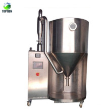 High speed widely use centrifugal spray dryer for oats