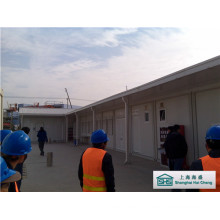 Small Prefab House with ISO9001: 2008 (shs-mh-camp037)