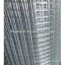 "1/2"" construct sieve mesh manufacturer/galvanized wire fabric/external walls reinforcement mesh"