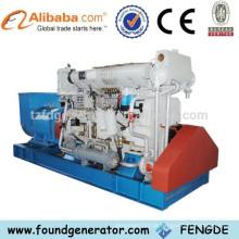 Gerador diesel marinho de 250KW Zichai para a venda