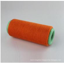 Nm34/1 (NE20/1) OE Knitted OE Cotton Yarn