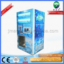 2014 hot selling new product auto ice machine