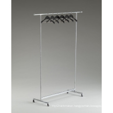 Garment Hanger (SLL-V033)