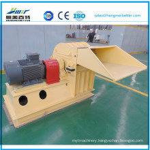 Multifunction Hammer Mill for Preparing Material of Pellet Making