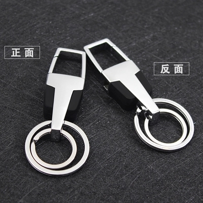 Key Chain Rings