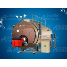 Horizontal Industry Oil (Gas) Condensing Bearing Steam Boiler Wns1.5