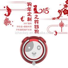 2018 Cute dog small bell design 360 rotation phone holder finger ring holder phone case ring holder