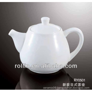 880ml 2014 hot sale Japanese style porcelain tea pot for hotel and restaurant