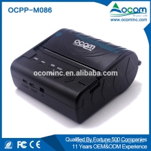 OCPP-M086 New Products 80mm Bluetooth/Wifi Portable Thermal Printer
