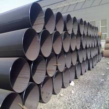 ASTM A672 C60 CL12 LSAW PIPE