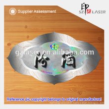 Silver color anti-fake hologram label without ink printing effect