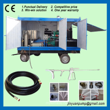 Boiler Tube Cleaning Equipment