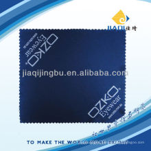 sunglass cleaning cloth with one color logo printing