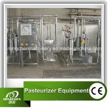 Молоко сок вино Uhttube стерилизатор (нержавеющая сталь)