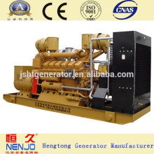 A12V190ZL Jichai China Factory 1000kw Diesel Generator Set