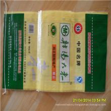 OEM Factory Supply The Better BOPP Laminated PP Woven Bag