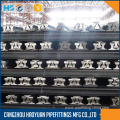 Railway material TR45 steel rail