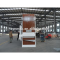 Fine Grain Seed Cleaner for wheat barley paddy sesame