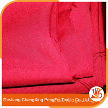 High Quality dyeing brushed 100% polyester tabby nylon fabric