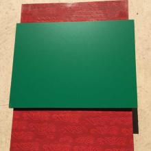 Innenwand-dekorative feuerfeste Aluminiumverbundplatte