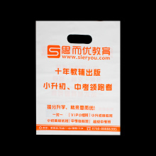 Wholesale Custom Printing Waterproof Plastic Die Cut