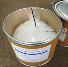 China Pureflon PVDF injection coating powder