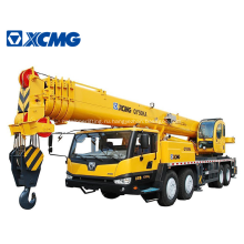 Кран-манипулятор для тяжелых грузовиков QY50KA XCMG 50т