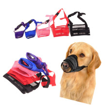 Adjustable Mesh Breathable Dog Mouth Muzzle