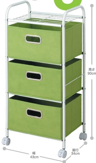 Non-woven Fabric Cabinet Rolling