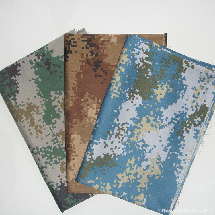 camouflage fabric wholesale