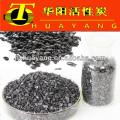 Additif de graphite de carbone de faible teneur en soufre 0-5mm pour la fonte usine