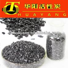 Aditivo de grafito de bajo contenido de azufre 0-5mm para fundición