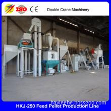 HKJ-250 Low Price Chicken Feed Pellet Line 1tph
