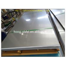 Отделка высокого качества 201 нержавеющая сталь лист 2B