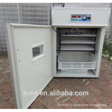 Nouvel incubateur d'oeufs de l'utilisation 264 automatique d'oeufs de poulet
