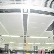 PVDF Coating Aluminium Ceiling (GL SC001)