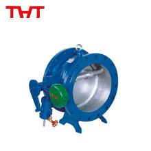 DN50-600 válvula de retención trasera regulable por aire baja presión
