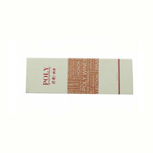 Caixa de papel de presente de vinho de papelão personalizado