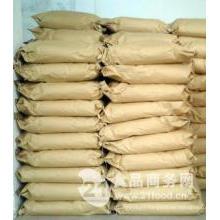 Almidón de maíz modificado para recubrimiento de maní