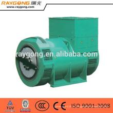 1000квт 1000 кВА альтернатор бесщеточный генератор переменного тока для дизельных и газовых генераторных установок