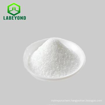 L-Citrulline DL-Malate 2:1, CAS No.54940-97-5