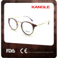 2017 unisex attractive and durable shiny combination eyewear optical frame glasses frame