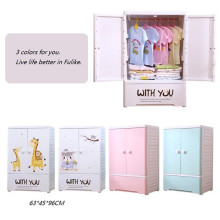 Baby Clothes Storage Wardrobe Thicken Large Plastic Cabinet