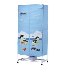 Сушилка для белья / переносной сушильный шкаф для одежды (HF-15B)