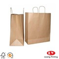 Slogan customized size paper bags with logo