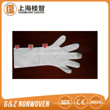одноразовые пластиковые рук маска двойной слой